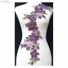 Newest Purple/Gold Flower Embroidery Lace Appliques Collar Neckline Dance Dress Costume DECOR Bridal Wedding Accessories PBNC49J(China)