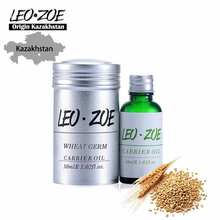Wheatgerm oil Famous Brand LEOZOE Certificate of origin Kazakhstan High quality Aromatherapy CarrierWheatgerm essential oil 30ML