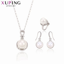 Xuping Jewelry Imitation Pearl Jewelry Sets for Women 3-piece Sets Synthetic Cubic Zirconia Christmas Day Gifts S28-63329(China)