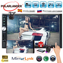 "7 ""doble pantalla táctil Universal 2 Din EN salpicadero coche radio MP5 MP4 MP3 bluetooth para cámara trasera Video enlace de espejo estéreo de Audio(China)"