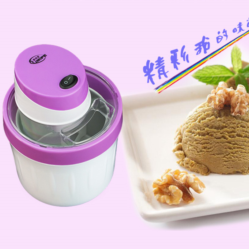 Household Small-sized Fully Automatic Self-control Fruits Ice Cream Machine Self-control Ice Cream Children Self-control Cone 2