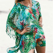 Green Bohemian Print Lace Up Leaf fringed Beach Tunic Sexy Half Sleeve Pool Party Dress Plus Size Chiffon Tunic Beach Dress N523 цена и фото