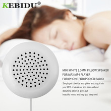 kebidu Mini 3.5mm Pillow Sleeping Speaker MUSIC Player for MP3 MP4 CD Phone Headphone for iphone X 8 Samsung HUAWEI XIAOMI(China)