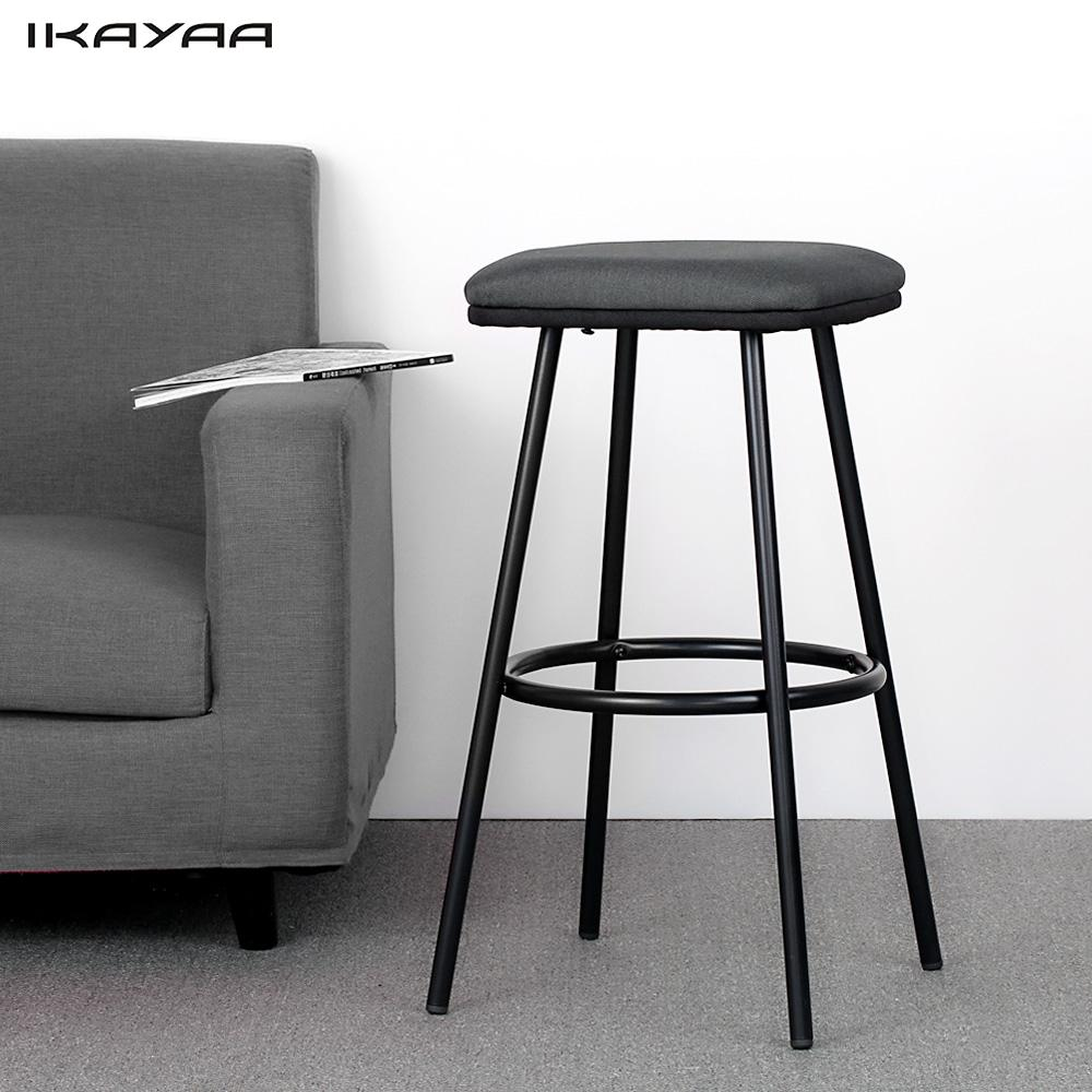 Astounding Ikayaa 2Pcs Modern Metal Bar Stools With Footrest Counter Creativecarmelina Interior Chair Design Creativecarmelinacom