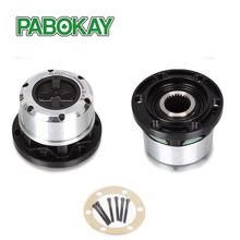 2 pieces x for JEEP CJ Ster Scout II Terra Traveller ENGESA ENVEMO Camper Envemo Engesa free wheel locking hubs B032 AVM402(China)