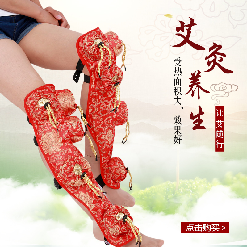 Leg immovable silks and satins Yin to pay the full three mile pure copper with cone of moxa moxibustion b