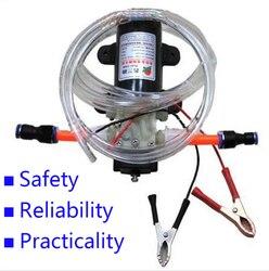 Professionale Elettrico 12 V Pompa olio Combustibile Olio Motore Diesel Extractor Trasferimento pompa di trasporto libero