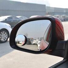 Выпуклого выпуклое blind внешние spot сзади широкоугольный вид зеркала вида вращающийся