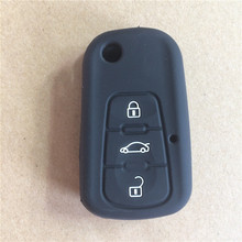 Silicone rubber car key case cover for MG MG3 MG5 MG6 MG7 GT GS Roewe 350_220x220 roewe 350 reviews online shopping roewe 350 reviews on  at gsmx.co