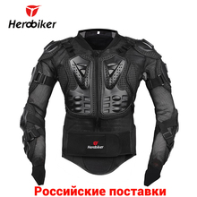 HEROBIKER Motorcycle Protection Motocross Protection Protective Gear Off-Road Racing Body Protector Jacket Motorcycle Armor