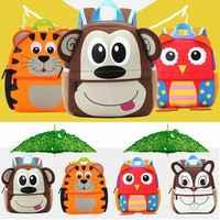 Cute Kid Toddler Schoo Bags Backpack Kindergarten Children Girls Boys Schoolbag 3D Cartoon Animal Bag