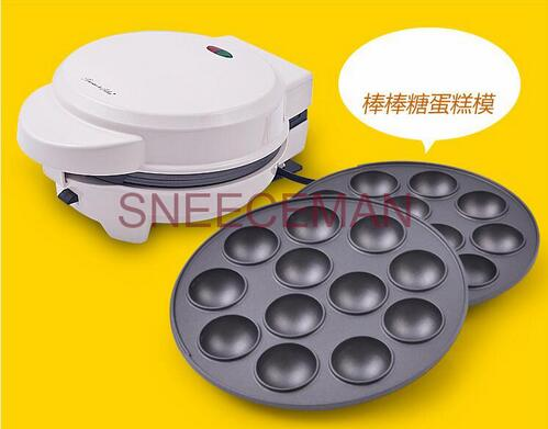 multi function Home Cake machine full automatic donut Machine waffle cake Machine cake mechanical baking pan - 2