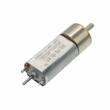 GM16-050 miniature DC gear motor,, permanent magnet DC gear motor,, metal gear motor,, double output shaft DC 6V 12V