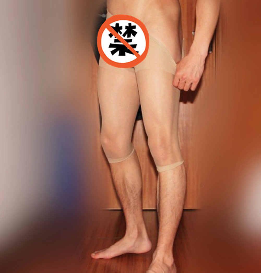 ホットセクシーなメンズ弾性ソフトショーツ透明ストッキングセクシーな男性シアーはメンズパンスト