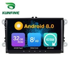 Octa Core 4GB RAM Android 8.0 Car DVD GPS Navigation Multimedia Player Car Stereo for VW PASSAT(MK7) 2010-2011 Radio Headunit