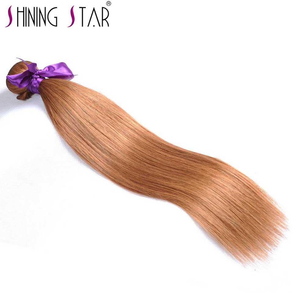 Блондинка перуанский прямые волосы Связки Цвет 30 10-26 дюймов Человеческие волосы ткань расширения Shining Star не Волосы Remy утка может краситель