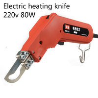220v 80W Electric Knife Hot Melting Cutter Cloth Ribbon Electric heating knife Foam cutting DIY Arts and Crafts