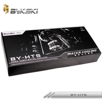 Bykski BY HTS Rigid Tube Water Cooling Kit