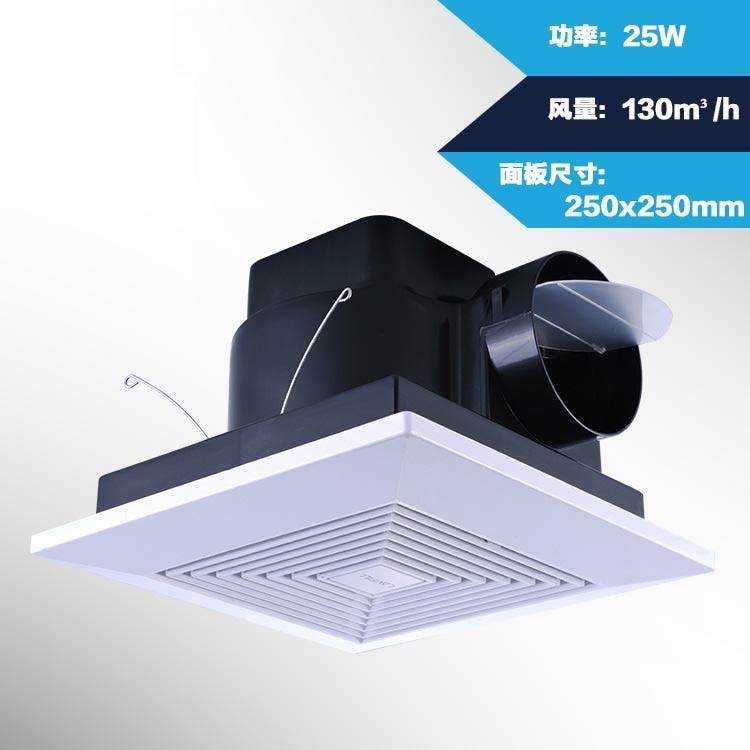 Bathroom Ventilating Pipe Type Exhaust Fan Home Hotel 8 Inch Fan 250*250mm Formaldehyde PM2.5-in