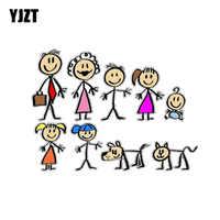 YJZT 17.7CM*13.1CM Cartoon We are family PVC Motorcycle Car Sticker 11-00452
