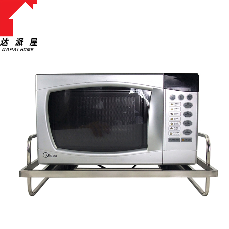 Stainless Steel Square Tube Single Tier Microwave Oven