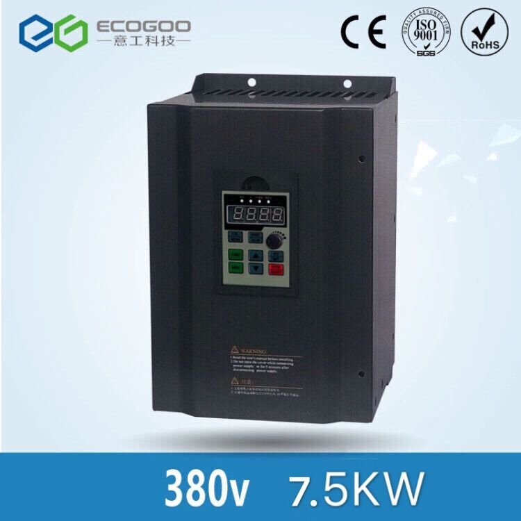 7.5kw 380V Three Phase Low Power AC Drive for Air Compressor three phase 380v 11kw multi functional ac drive for air compressor