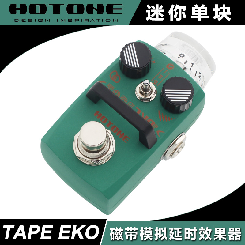 Hotone TAPE EKO Modeling Delay Effect Pedal with Free Pedal Case and More database modeling and design