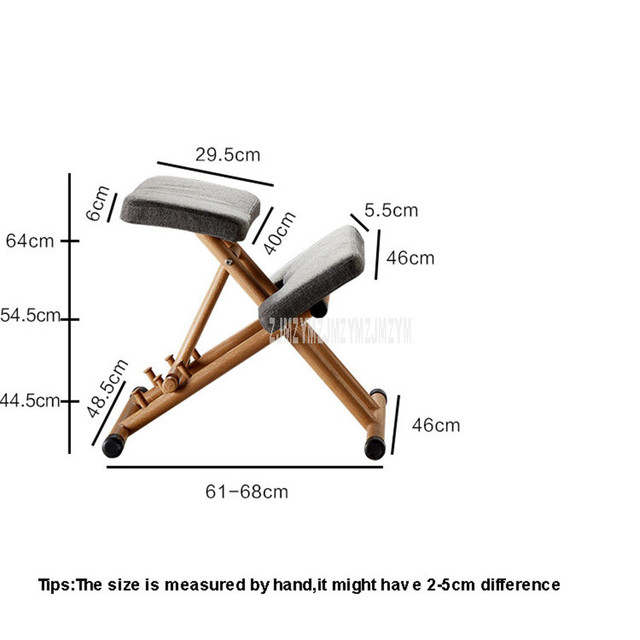 Ergonomic  Armless Chair 2