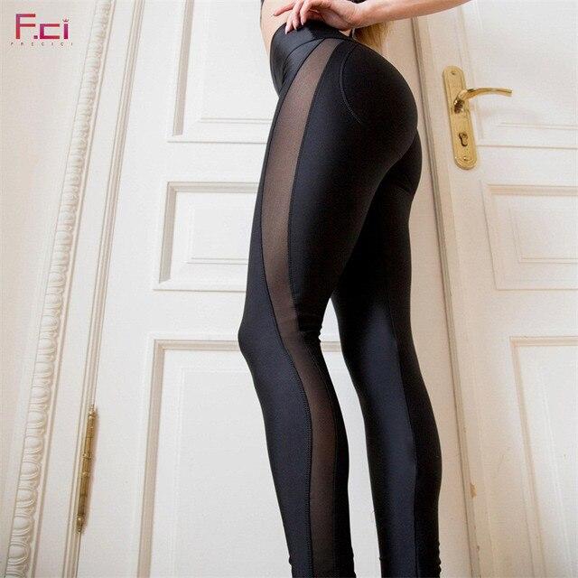 Sexy Booty Legging 8