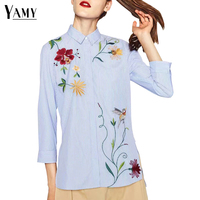 2017 Bird Flower Embroidery Blouses Women Design Tops Elegant Long Sleeve Striped Shirts Tops Spring Split
