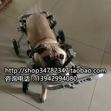 Dog wheelchair / Pet wheelchair / disabled dog scooter / handicapped pet wheelchair / paralyzed dog cart