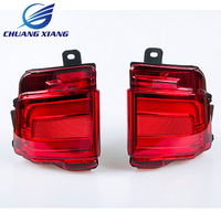 Chuangxiang Rear LED Fog Lamp For Toyota Land Cruiser 200 LC200 Accessories 2016