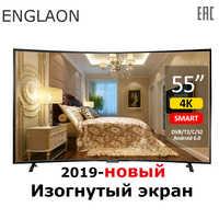 TV 55 pouces 4K Smart TV Android 7,0 DVB-T2 incurvé TV numérique UHD LED TV