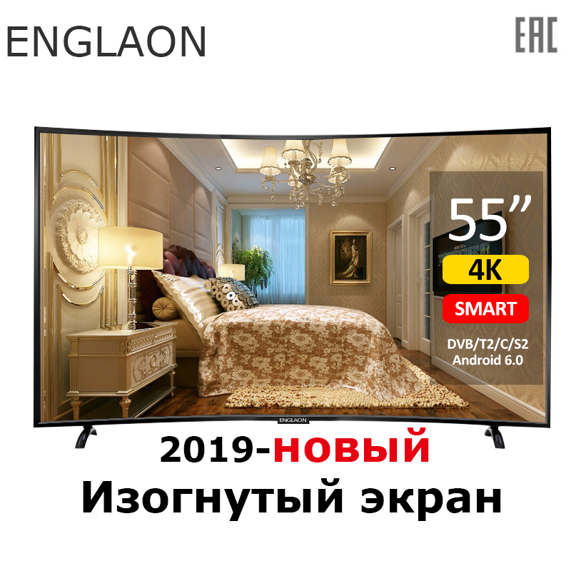 TV 55 Inches ENGLAON UA550SF 4K Smart TV Android 7,0 DVB-T2 Curved LED TV STelevision