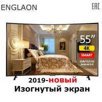 TV de 55 pulgadas 4K Smart TV Android 7,0 DVB-T2 curva digital TV UHD LED TV