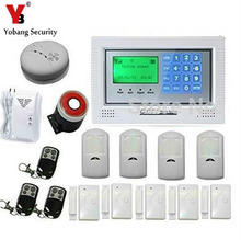 YobangSecurity Russian/Spanish/French /Italian/Czech/Portuguese Contact keypad GSM Dwelling Safety Alarm System Equipment with Auto Dial