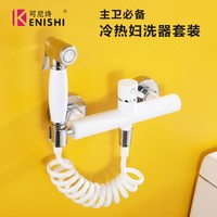 Bidet Mixer Spray Shower Set Faucets Bathroom Hot Cold Water Hand Held toilet bidet spray gun chrome White