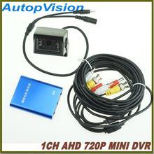 HD 720P Mini 1Ch AHD DVR and 1.3 million pixel AHD camera CCTV Security Camera