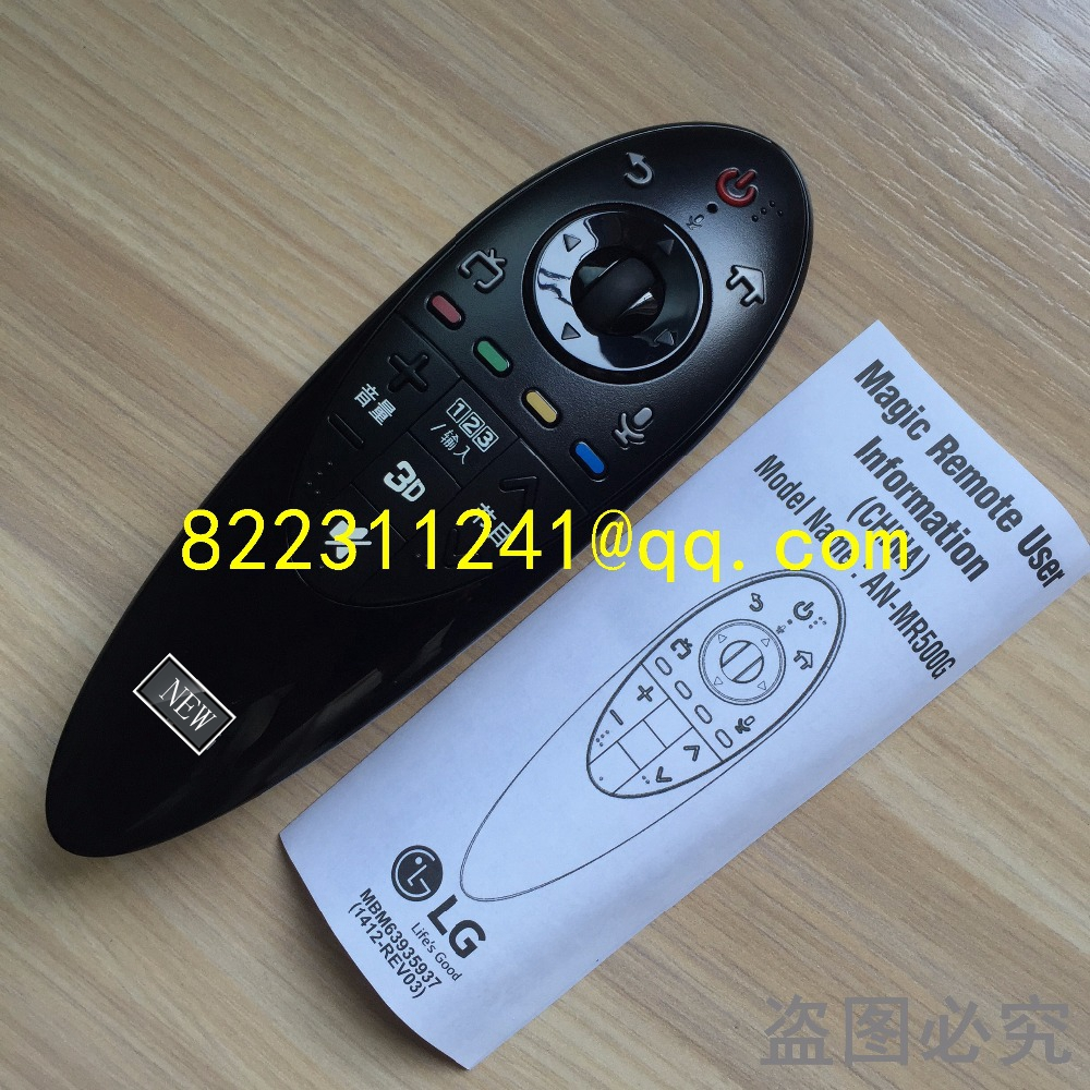 100% new  AN-MR500G Magic Remote Control FIT for LG smart TV  Series high quality brand new genuine an mr600g magic remote control for lg 3d smart tv
