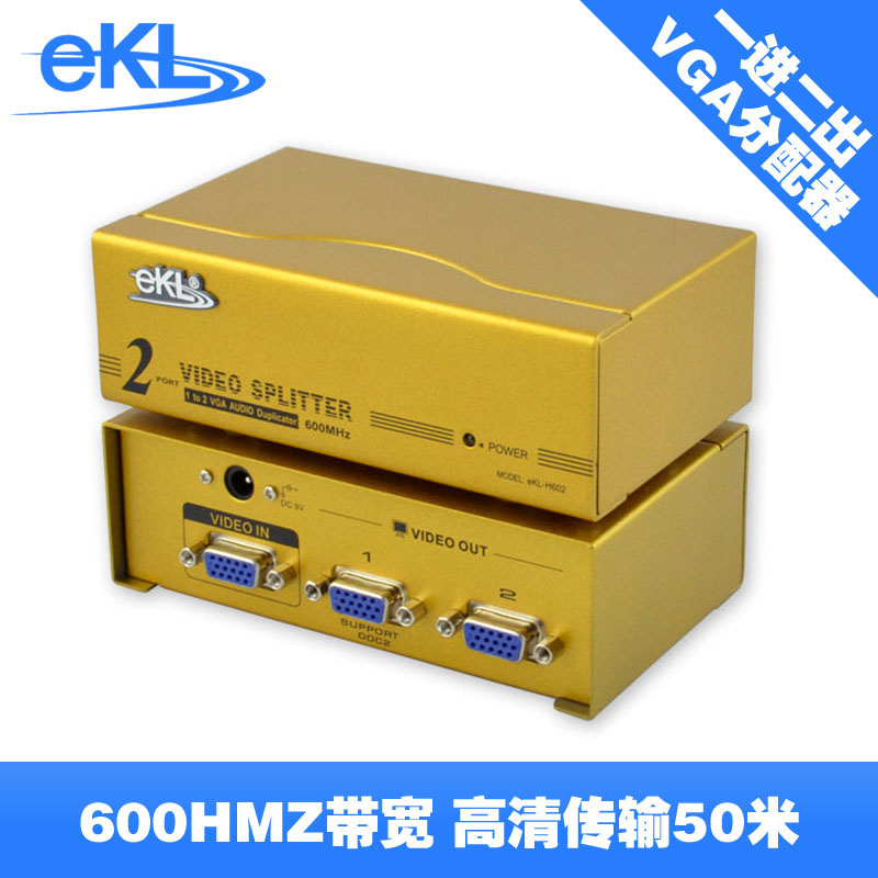 Vga1 2 distributor counter-down 600hmz hd 30 meters ekl