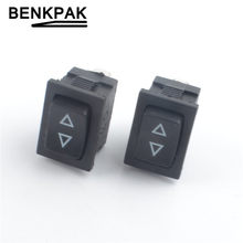 1pc momentary rocker switch 3 flat pins,both sides spring return to middle after released,mom on - off - mom on(China)