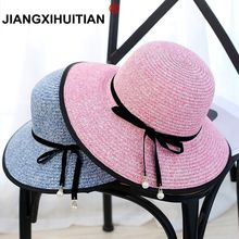 2017 new summer 1PCS Children's Girl Kids Sun Hat Summer Lovely Fashion Straw Hat Beach Cap for 5-11 Year Toddlers Infants