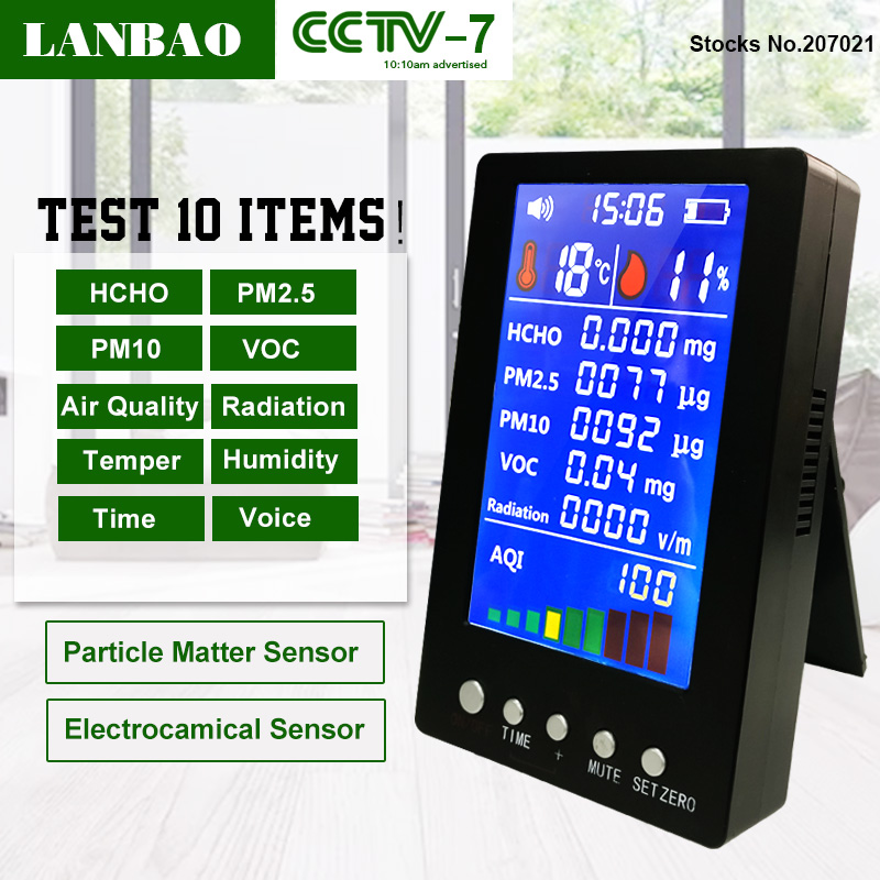 Laser Sensor Portable Formaldehyde Detector PM2.5 Multi Air Quality Monitor handheld laser portable high quality indoor air quality detector page 9
