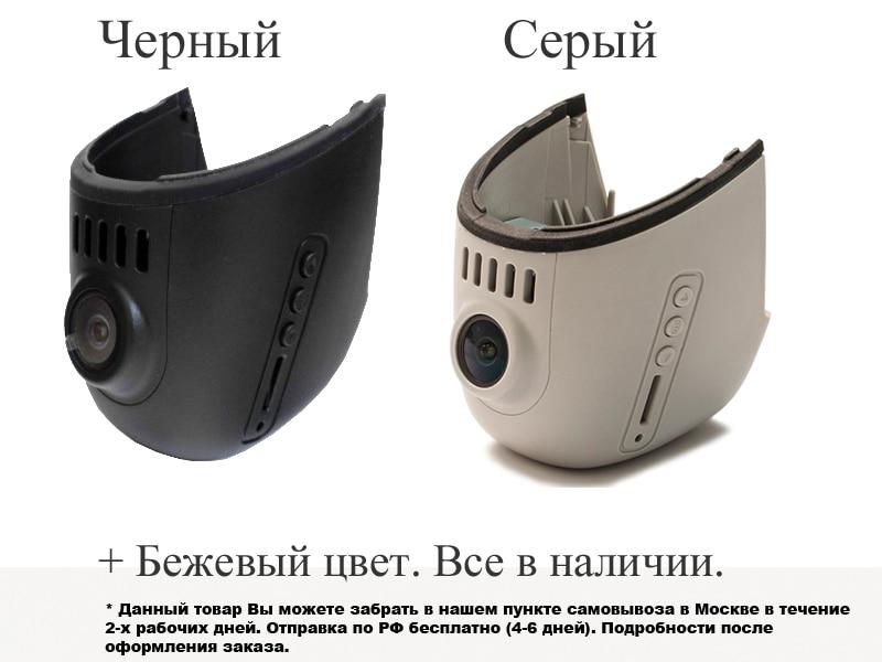 AUDI A1 A6 A8 A3 A4 A5 A7 Q3 Q5 Q7 TT car hidden type registar dash cam black box DVR 3d anti slip mat pad interior accessories phone holder sline suit for audi a1 a2 a3 a4 a5 a6 a7 a8 tt q1 q3 q5 q7 rs3 rs5 rs7