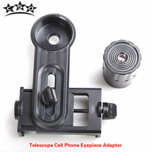 купить Universal Cell Phone Adapter Mount Binocular Spotting Scope Telescope Clip Bracket Portable Holder Free 1.25