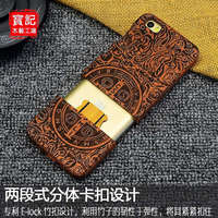 2016 New Wood Case For Xiaomi Mi5 Natural Real Bamboo Carving Wooden Back Cover For Xiaomi