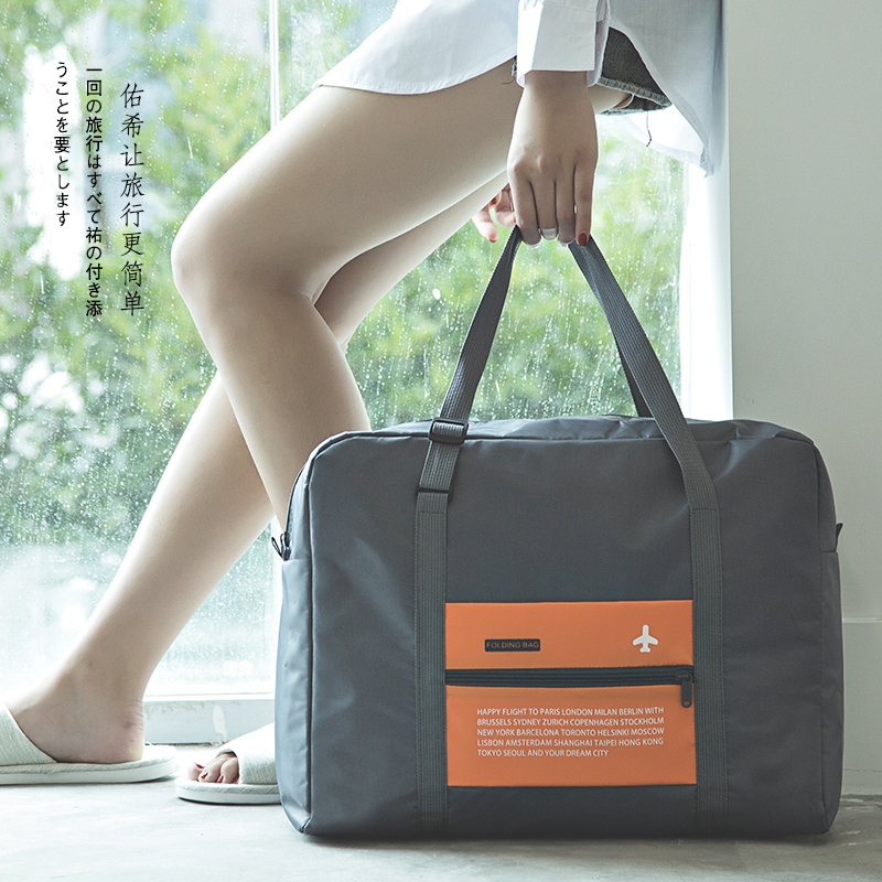 Travel Bag Packing Cube wheel suitcase weekend bag Carry on Luggage Organizer nylon Foldable Bag Large Unisex Luggage Cabin 90 corner clamp shopify