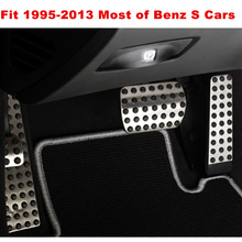 NO Drill Fuel/Gas Brake Rest Pedal Pad Cover Kit For 1995-2012 Mercedes-Benz S320 S350 S400 S420 S430 S450 S500 S550 S560 S600 L