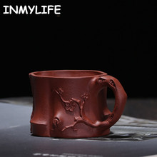 INMYLIFE Yixing Zisha Handcrafted Purple Clay Grit font b Tea b font Cups Chinese Kungfu Teacups