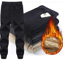 Grandwish büyük boy erkek Joggers kış kalın polar pantolon erkekler katı pantolon kadife erkek jogger rahat pantolon artı boyutu L   8XL,DA942